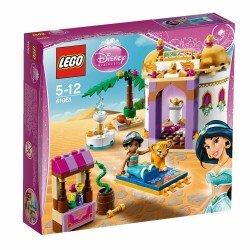 Экзотический дворец Жасмин (Lego 41061)
